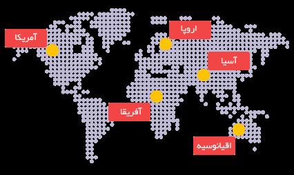 تفکیک از روی نقشه جهان