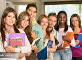 موسسه امین دانشجو پاسارگاد – اعزام دانشجو به اتریش