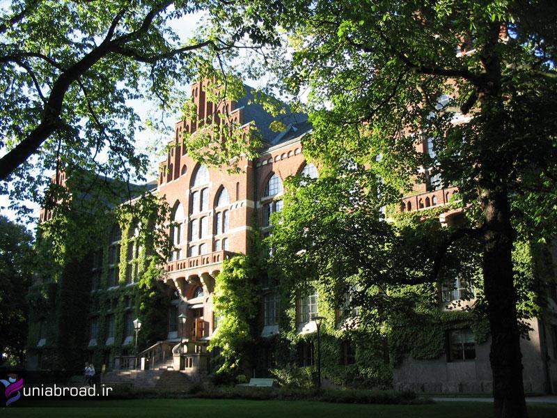 دانشگاه لوند سوئد