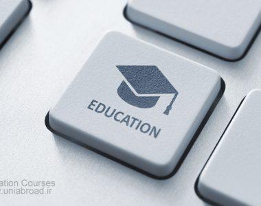 برگزاری دوره های آموزشی با دانشگاه های معتبر دنیا