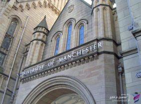 دانشگاه منچستر انگلستان