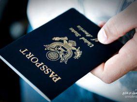 قدرتمندترین پاسپورت های جهان در سال ۲۰۱۶