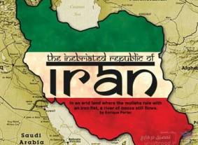 رتبه ایران در اعزام دانشجو به خارج
