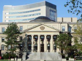 دانشگاه اتاوا کانادا