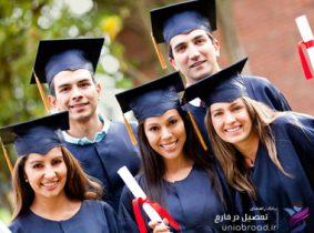 اخذ بورس تحصیلی استرالیا
