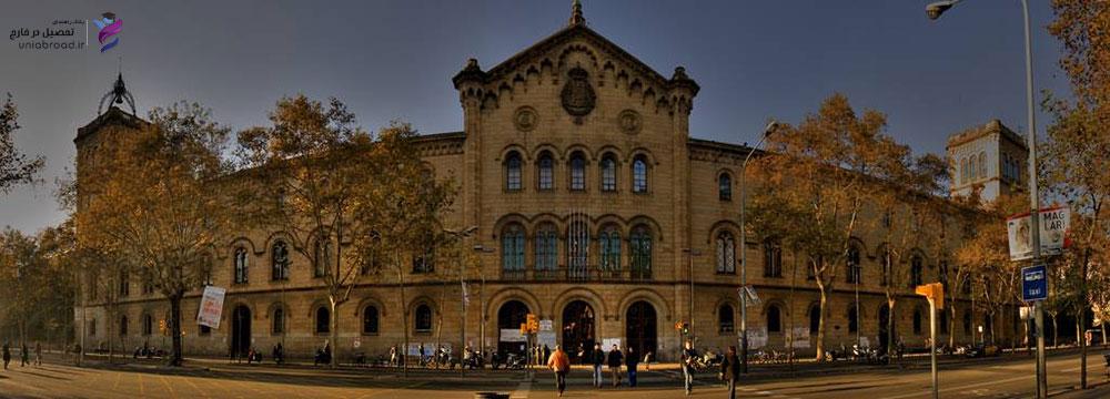 تحصیل در دانشگاه بارسلونا