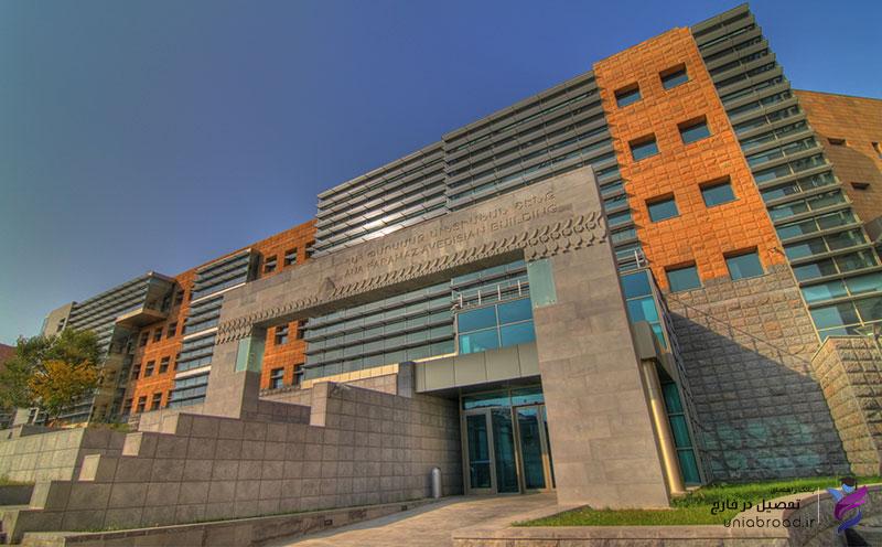 راهنمای تحصیل در ارمنستان