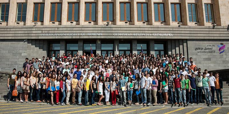 بورس تحصیل در ارمنستان