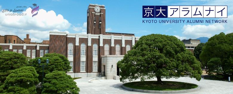 دانشگاه های ژاپن