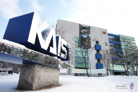 دانشگاه های کره جنوبی مورد تایید وزارت علوم ایران