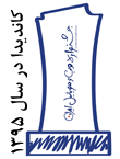 جشنواره وب ایران