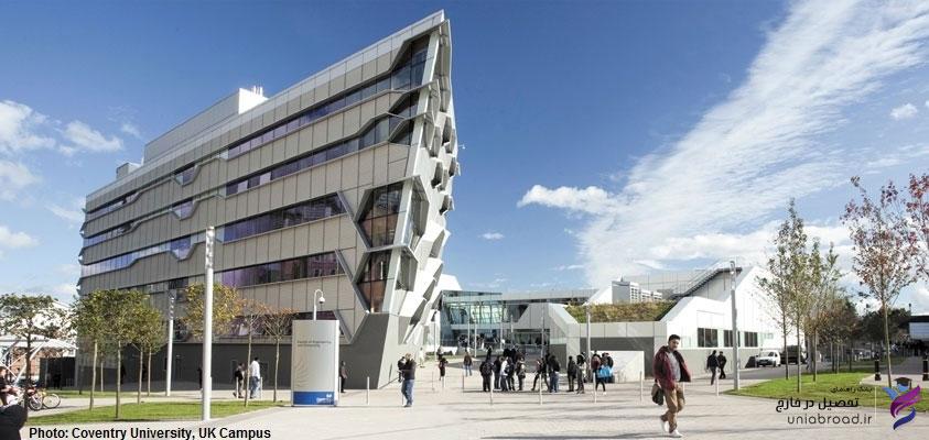 تحصیل در دانشگاه کاونتری انگلستان