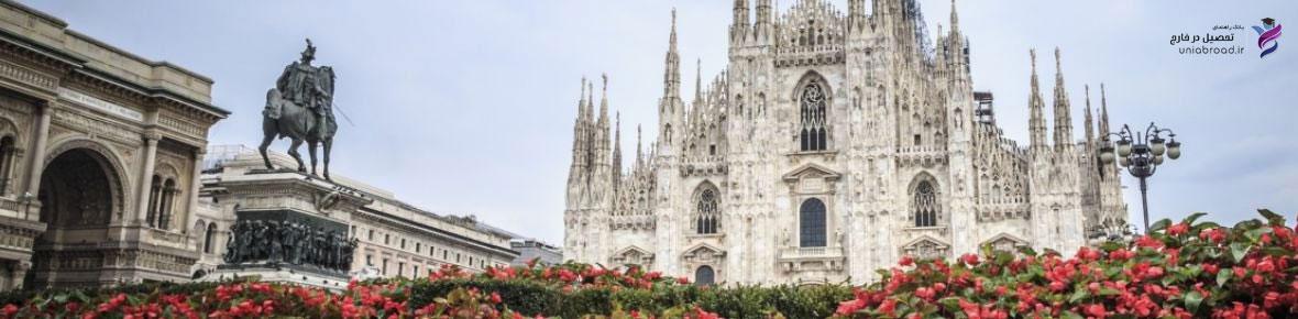رشته پزشکی در ایتالیا