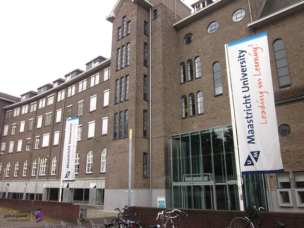 پذیرش از دانشگاه ماستریخت هلند