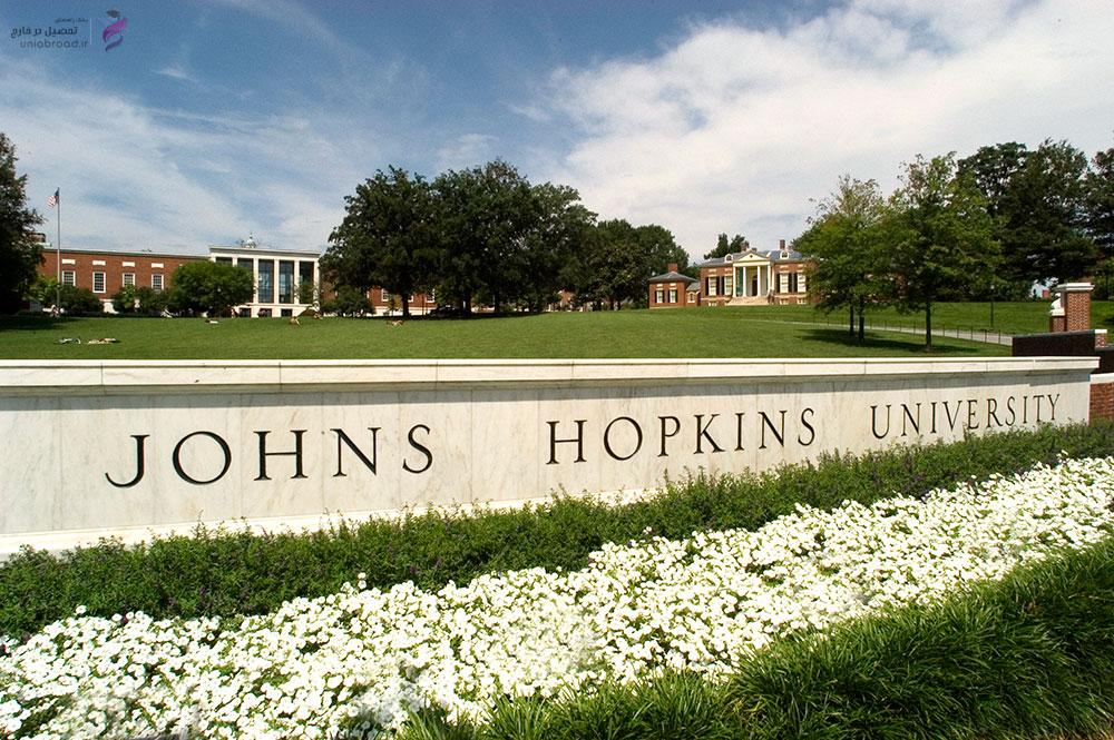 دانشگاه جانز هاپکینز آمریکا