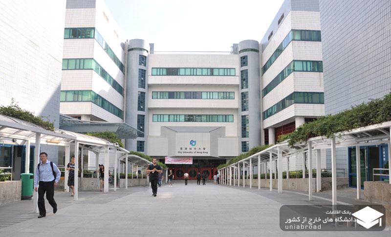 city university هونگ کنگ
