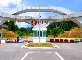 دانشگاه تکنولوژی مالزی – University of Technology Malaysia