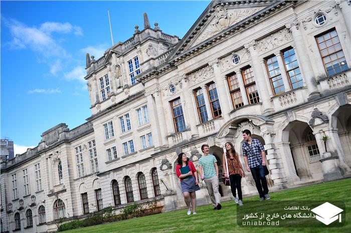 دانشگاه کاردیف انگلستان