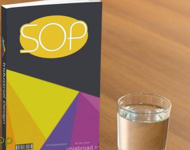 نمونه هدف نامه یا انگیزه نامه – SOP