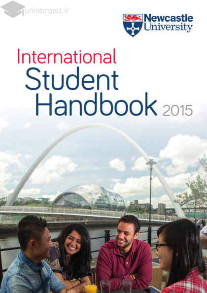 مجله راهنمای دانشجویان بین المللی