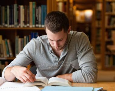 فرم درخواست مشاوره تحصیل در خارج