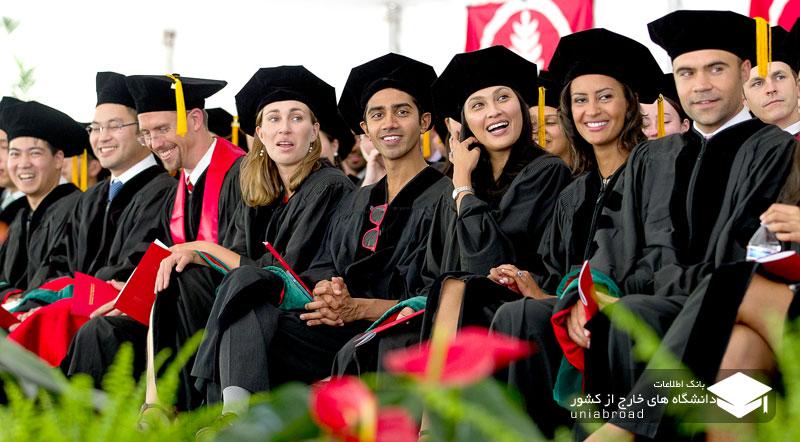 تحصیل در دانشگاه استنفورد