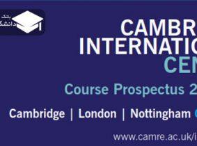 راهنمای تحصیل در دانشگاه کمبریج