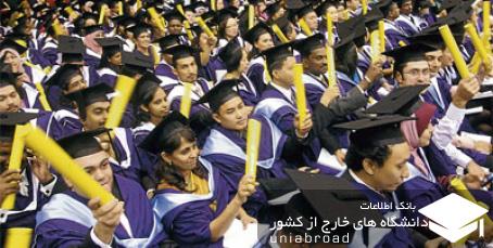 دانشگاه UM