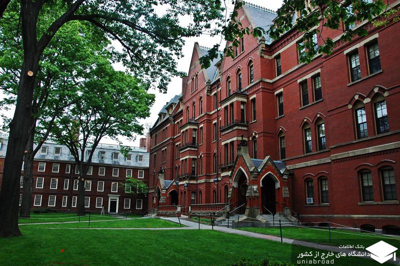 نتیجه تصویری برای دانشگاه هاروارد