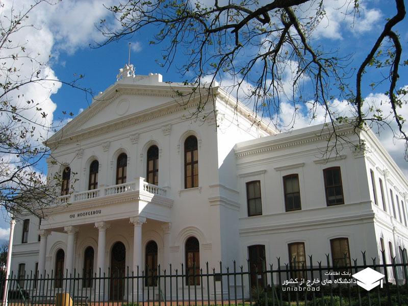 دانشگاه استلنبوش آفریقای جنوبی