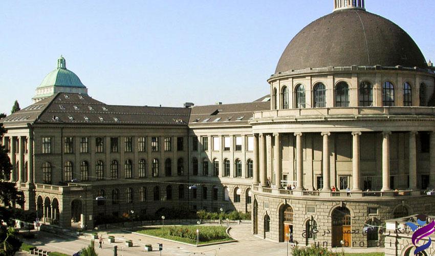 دانشگاه زوریخ